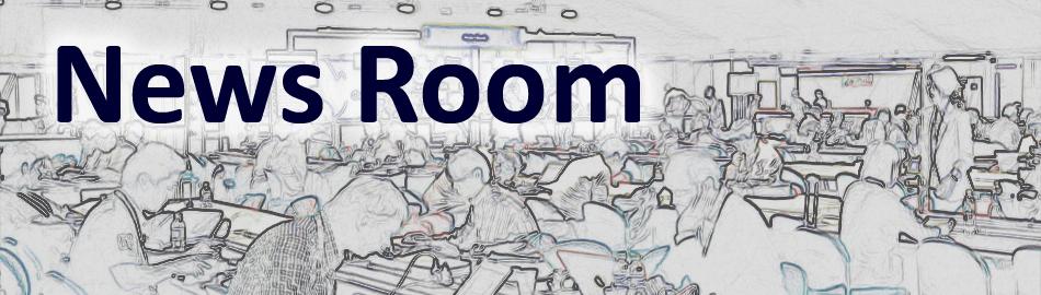 News room banner